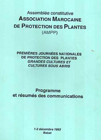 Premières journées nationales de protection des plantes grandes